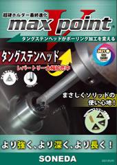 maxv21spr.jpg