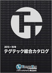 2015-2016総合カタログ後半