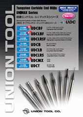 超硬合金・硬脆材加工用2枚刃ダイヤモンドコーティングUDCシリーズカタログ