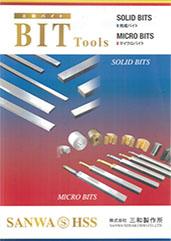 BIT Tools