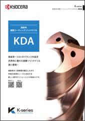 KDA_0321.jpg