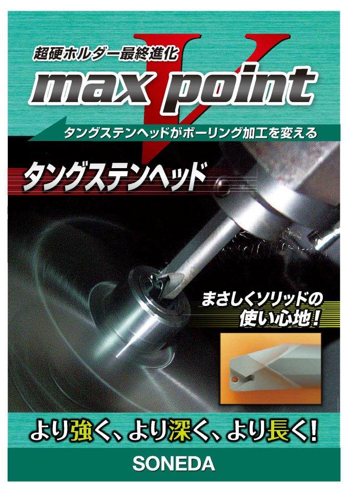maxVpoint